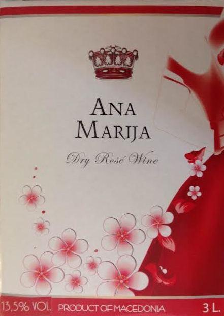 Ana Marija (rausvas, sausas)